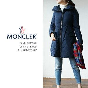 モンクレール(MONCLER)
