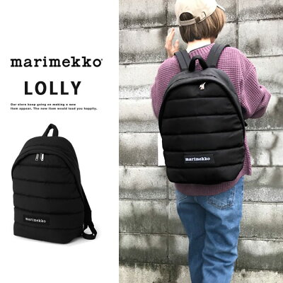 marimekko Lolly バックパック