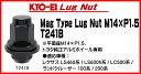 ☆日本製☆協永産業☆KYO-EI MagType LuNutレクサスLS460・600/LC500・ランクル100系/200系純正アルミホイール専用マグタイプナット単品/ナットサイズ:14×1.5平面...