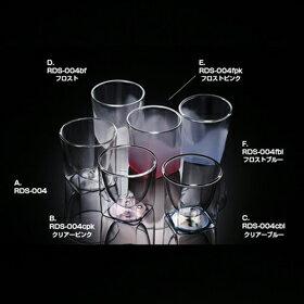 [送料無料]ダブルウォールグラス カラー6色から お試し品 1個入 1人2個まで RayES/レイエス RDS-004 200ml  焼酎 ウィスキー おしゃれスクエアデザイン、保冷保温【あす楽】【耐熱ガラス】【タンブラー】【ギフト】【プレゼント】