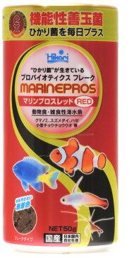 キョーリン マリンプロス レッド 50g 【在庫有り】-(消費期限2020/05)