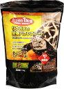 【全国送料無料】【在庫有り!!即OK】GEX リクガメの栄養バランスフード 1Kg(消費期限2022/08/31)