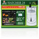 【全国送料無料】【在庫有り!!即OK】日本動物薬品 ハッチャー24ブリーダーズ