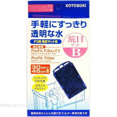 フィルター・エアレーション器具, フィルター !!OK F3B X3()