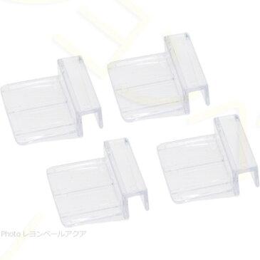 テトラ 5mm厚 ガラス用フック 4個入り プラスチック T-3912 【在庫有り】-