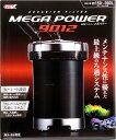 【全国送料無料】【在庫有り!!即OK】GEX メガパワー9012
