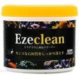 【全国送料無料】【在庫有り!!即OK】DD Eze clean イージークリーン 300ml