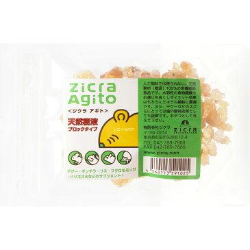ジクラ ジクラアギト 天然樹液 ブロックタイプ 【在庫有り】-(消費期限2020/03/01)