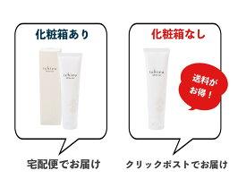 ichizuオールインワンクリーム保湿電解水高酸化水高還元水無香料無着色スキンケア