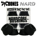 Bones_bush_h_b