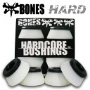 Bones_bush_h_w