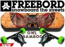 Freeb_owl_g