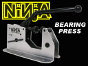 Ninja_bea_press