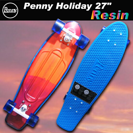 penny board lookup beforebuying