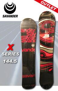 SAVANDER スノーボードX-SERIES 144.5【アウトレット スノーボード】【サバンダー】