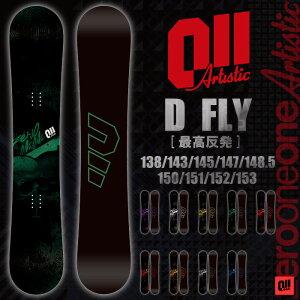 D FLY [2016-2017モデル]