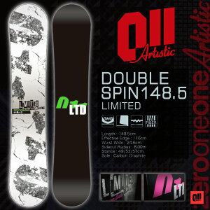DOUBLE SPIN LIMITED [2016-2017モデル]