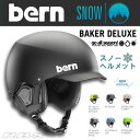 Bern_baker_01