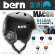 BERN ヘルメット MACON DELUXE メーコン BLACK KNIT【ウィンター仕様】BERN HELMET 【バーン ヘルメット】【スノーボード スケートボード】【日本正規品】715005