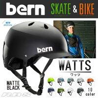 BERN_スケートボード用_ヘルメット_WATTS