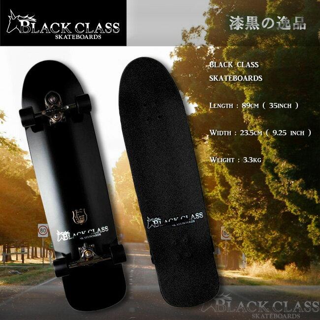 BLACK CLASS ブラッククラス 35インチ BLACK CLASS SKATEBOARDS 【ロング スケートボード ロンスケ 】【オフトレ】【日本正規品】【あす楽】715005:プロショップ RBS