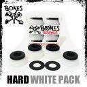 Bones_bush_w_wht_h