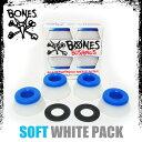 Bones_bush_w_wht_s