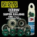 NINJA BEARING ABEC 7 ZIZOW signature SUPERRAIJING with 4nuts by BLOW NUTS 【ベアリング ニンジャ】【スケートボード ベアリング】【あす楽】715005