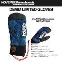 Nov_16_glove_mb_01