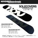 Nov_16_knitcover_01