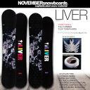 Nov_16_liver_01