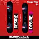 Nov_17_desire_top