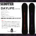 Scooter_16_daylife_0