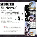 Scooter_16_sliders0_