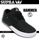 Supra_hammer_blkw_01