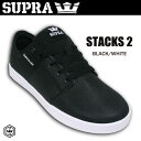 Supra_stacks2_bw_01