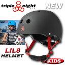 キッズ用スケートボード ヘルメットTRIPLE8 LIL8 ...
