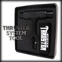 Thruster_tool2