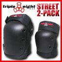 Triple8_street2_01