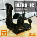 Union_17_ultrafc_01