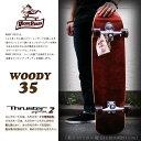 Woody_35_bro_02
