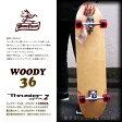 WOODY PRESS 36インチ カラー NATURAL 【ウッディプレス】【ロング スケートボード】【日本正規品 サーフ スケート】【サーフィン オフトレ】【あす楽 送料無料】
