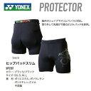 Yonex_spt2157