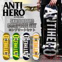 Antihero_16comp_01