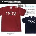 Nov_17_dryt_01