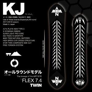 KJ [2017-2018モデル]