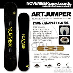 ARTJUMPER [2018-2019モデル]