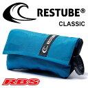 RESTUBE (レスチューブ) Classic (クラシッ...
