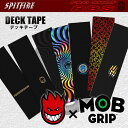 Spitfire_mob_02