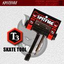 Spitfire_ttool